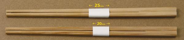 箸帯の幅・サイズ