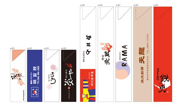 焼肉・韓国料理デザイン